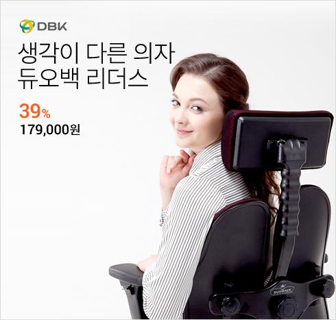 듀오백 리더스/레이디/스마트/키즈/아이디어/체어맨