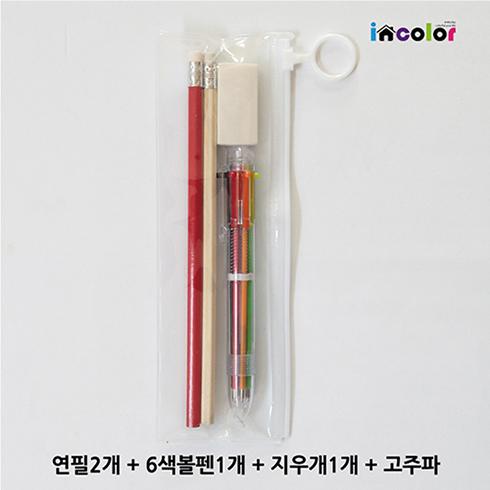 [정프로팩토리] 고주파백 문구세트_5(연필2+6색볼펜1+지우개1)