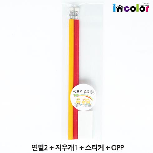 [정프로팩토리] OPP 문구세트_2(연필지우개세트)
