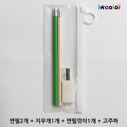 [정프로팩토리] 고주파백 문구세트_7(연필2+지우개1개+연필깎이1개)