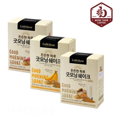 [카페베네]굿모닝쉐이크 바나나/고구마/찰오곡 3박스/간편식/선식/식사대용