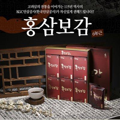 [정관장] 추석선물 홍삼보감 (70ml*30포)
