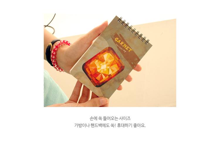 mybirthstonenotebook03.JPG