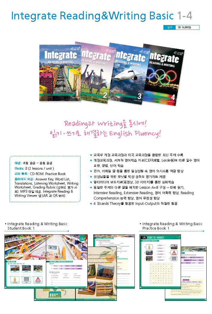 Integrate Reading & Writing Basic 1